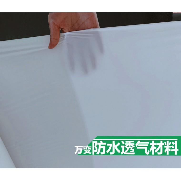 运动服透气膜 TPE微孔防水透气膜