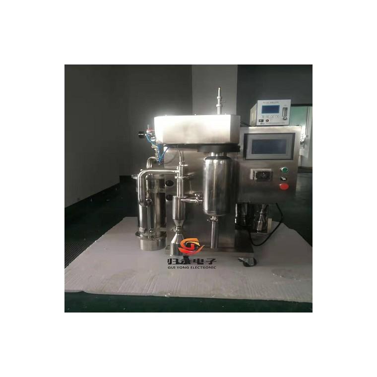 试验型高硼硅小型喷雾干燥系统报价,归永二流体喷雾干燥机参数