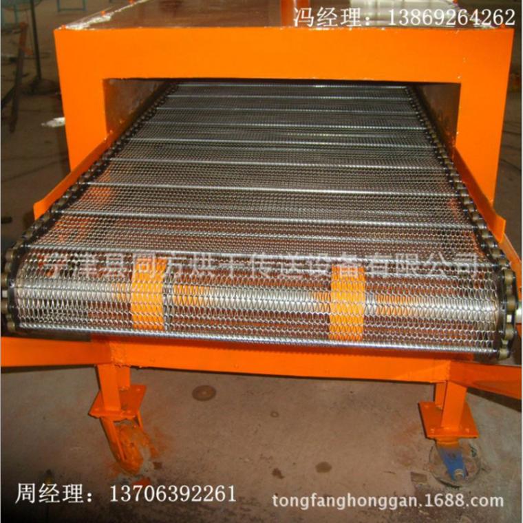 供应螺丝螺母烘干机五金配件干燥机