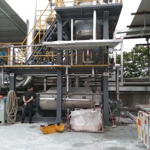 化工废水工程