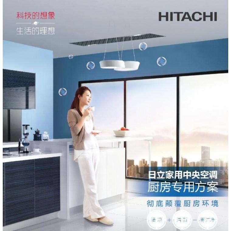 廚房空調產品形象
