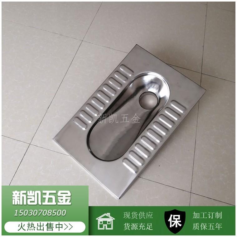 不锈钢蹲便器 四周冲水 环保厕所用节能厕具