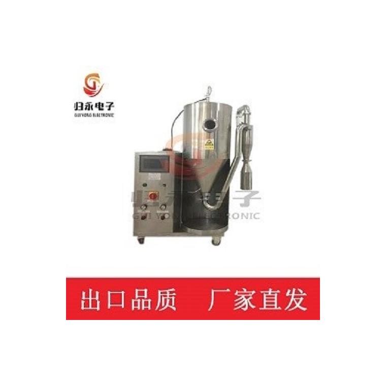 试验用喷雾干燥机雾化器3L品牌,上海归永喷雾干燥设备价格