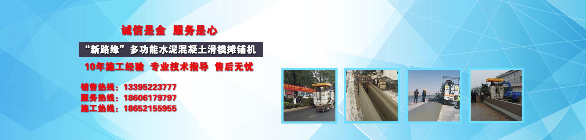 徐州新路智能科技有限公司