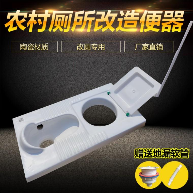 粪尿分集蹲便器改造农村旱厕干湿分离蹲坑