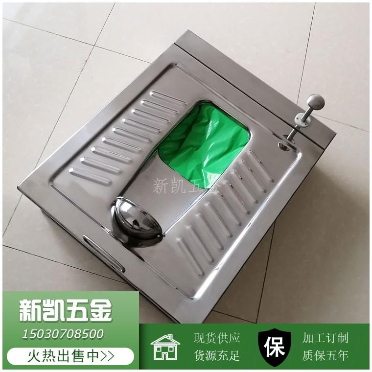 广西百色不锈钢打包蹲便器,机械打包,无需水冲