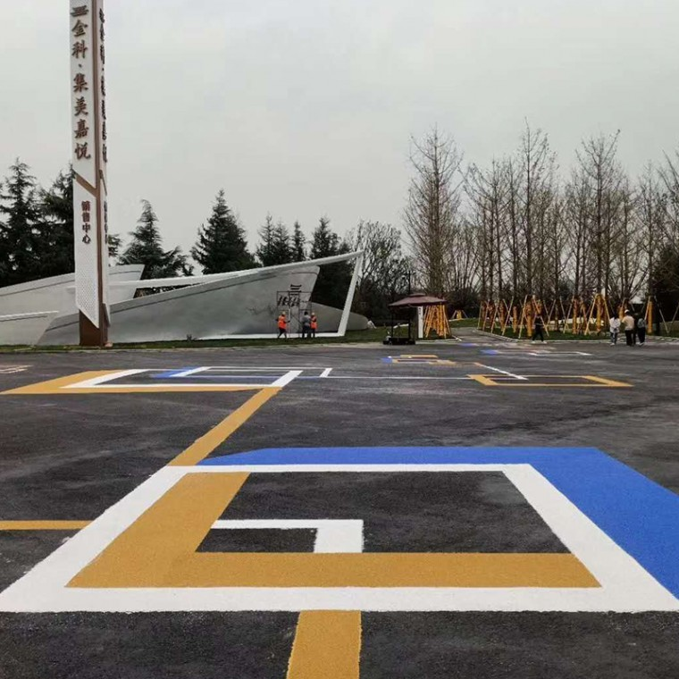 彩色防滑路面