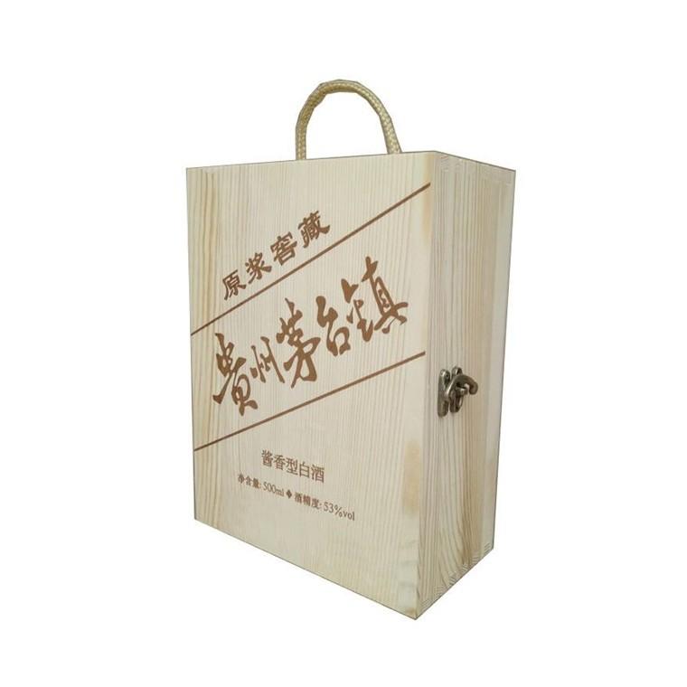 酒类包装木盒
