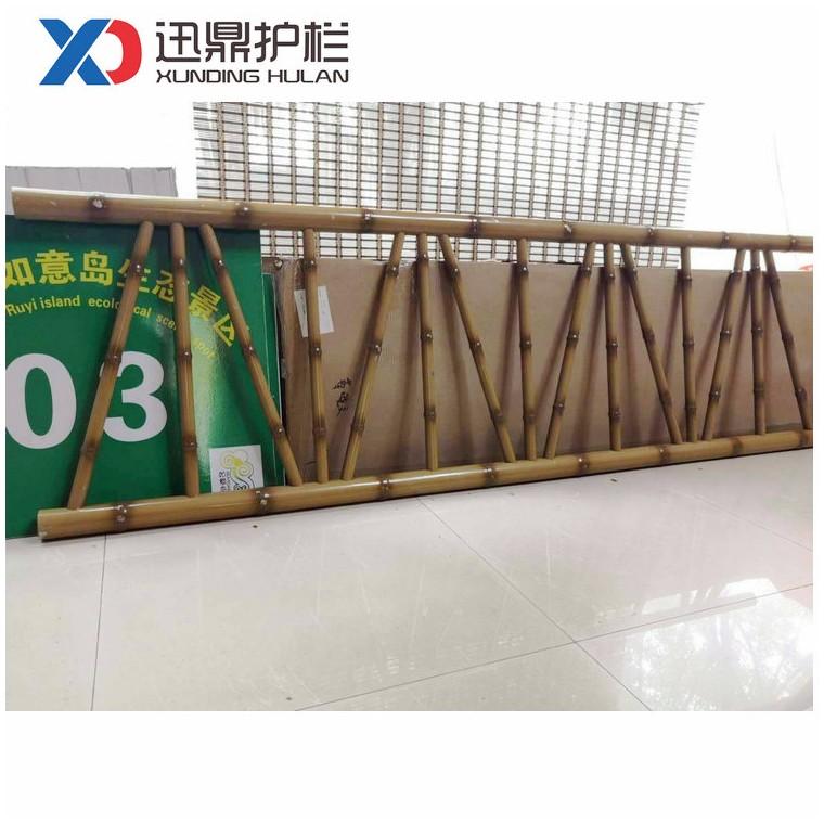 仿竹篱笆庭院竹子栅栏围墙护栏仿竹子栏杆价格生产工厂价