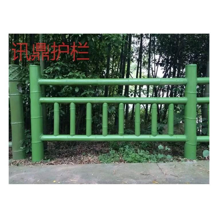 仿竹栏杆装饰庭院花园仿竹子民宿仿竹竿围栏护栏