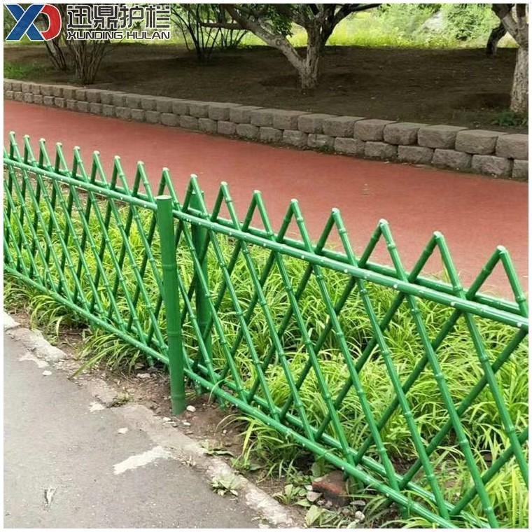 仿竹围墙栏杆仿竹节管草坪栅栏篱笆围栏竹竿菜地花坛围栏
