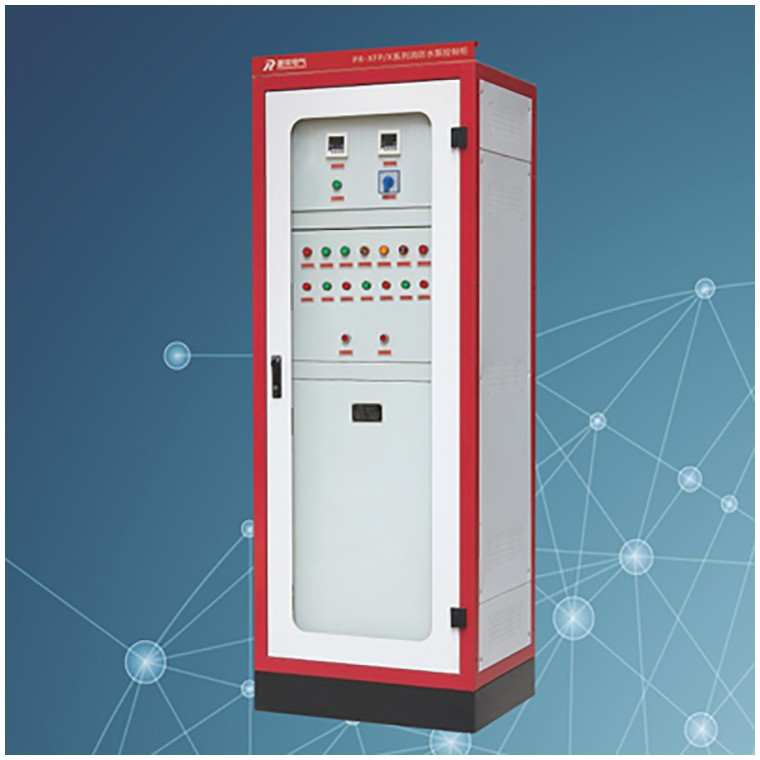 PR-XFP/X消防水泵控制柜