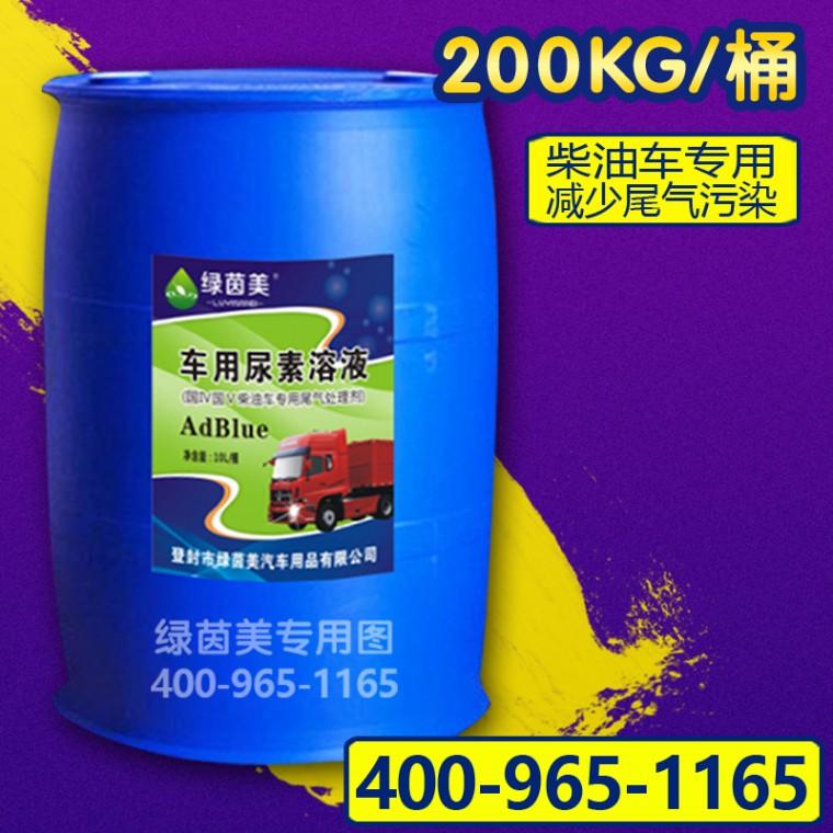 車用尿素溶液200公斤