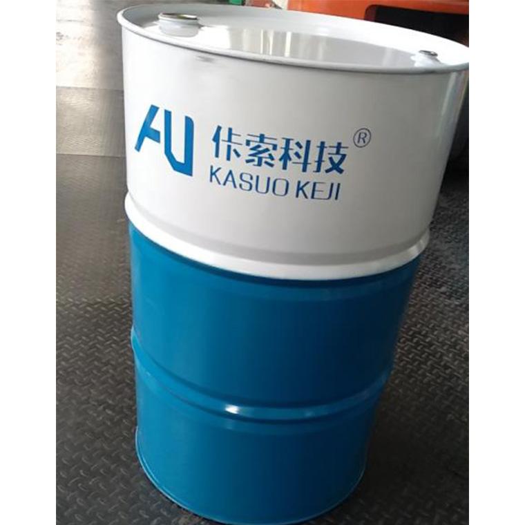 切削液儲罐