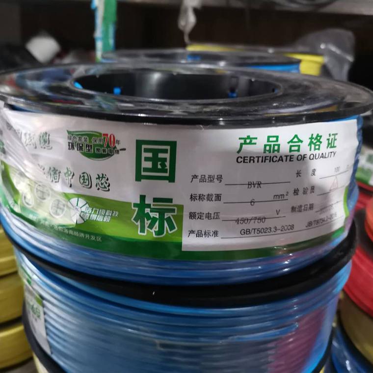 布电线-认准百孚特电缆-厂家直销-国标认证