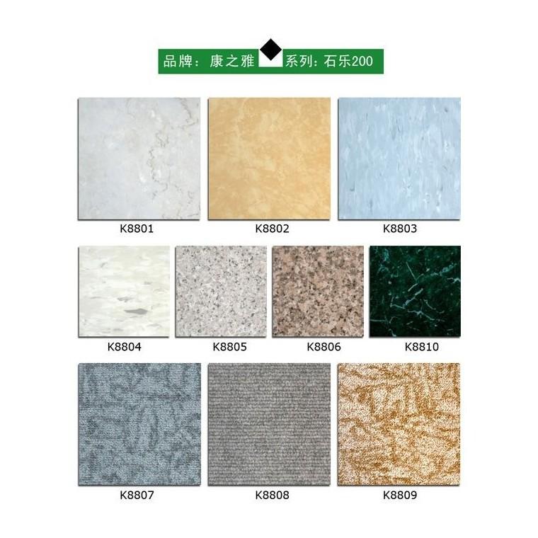 康之雅石塑地板康之雅PVC地板康之雅塑胶地板