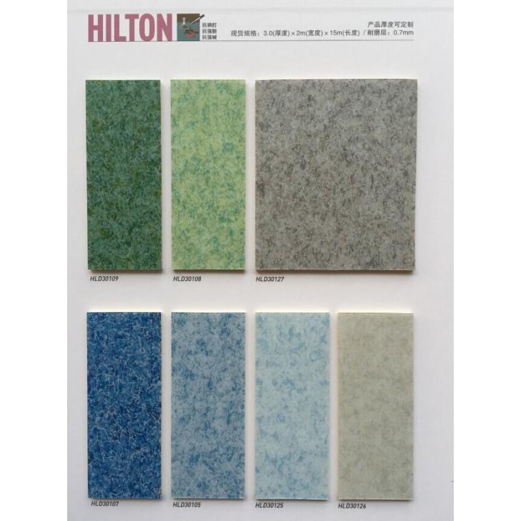 希尔顿塑胶地板希尔顿PVC地板厂家
