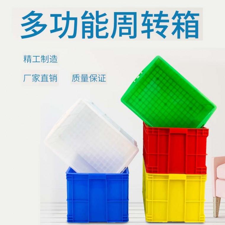 丹東塑料箱筐廠家,400