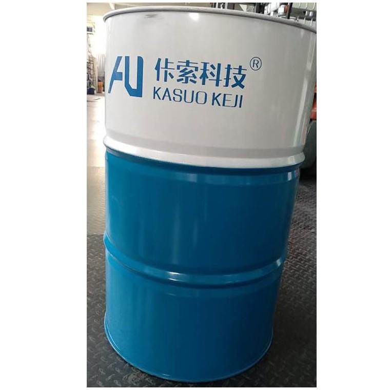 切削液储罐