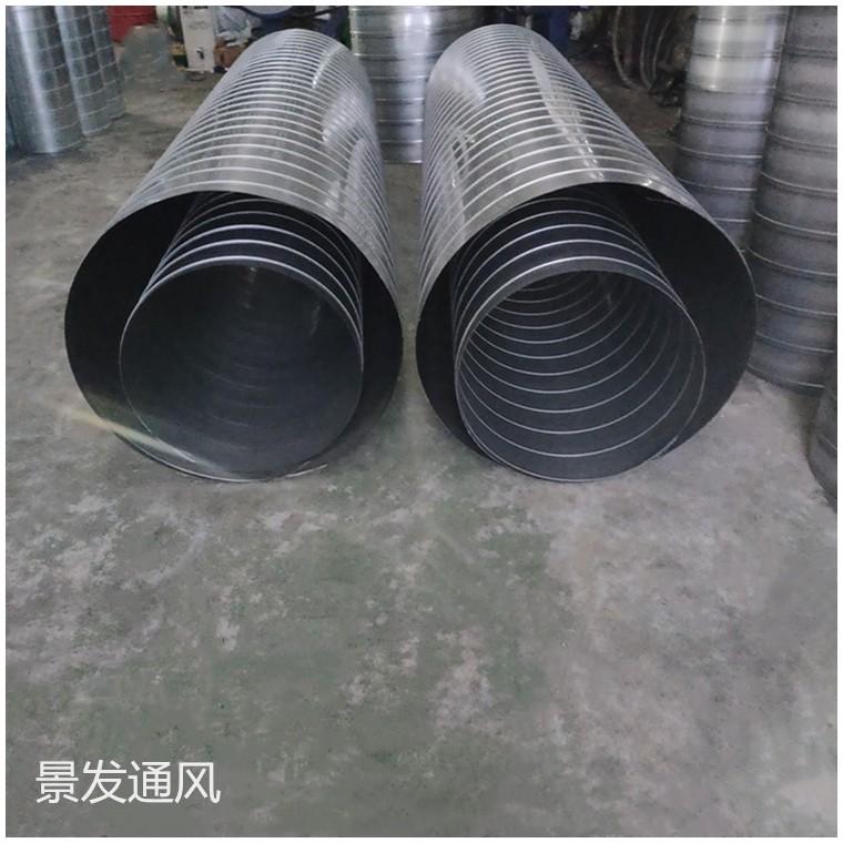 304不锈钢螺旋风管