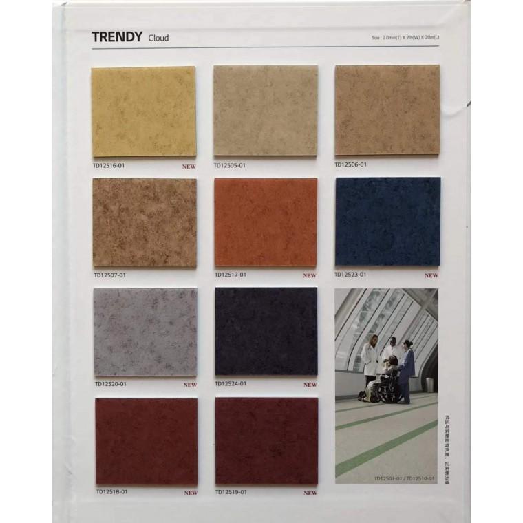 lg特兰迪塑胶地板LG特兰迪PVC地板总代理
