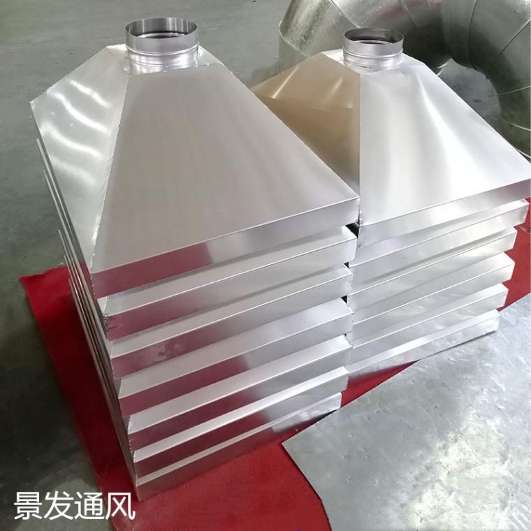 白鐵皮集氣罩 排塵罩 吸塵罩