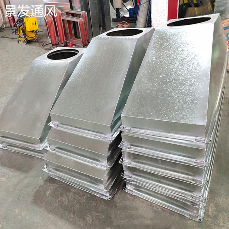 白铁皮集气罩 排尘罩 吸尘罩