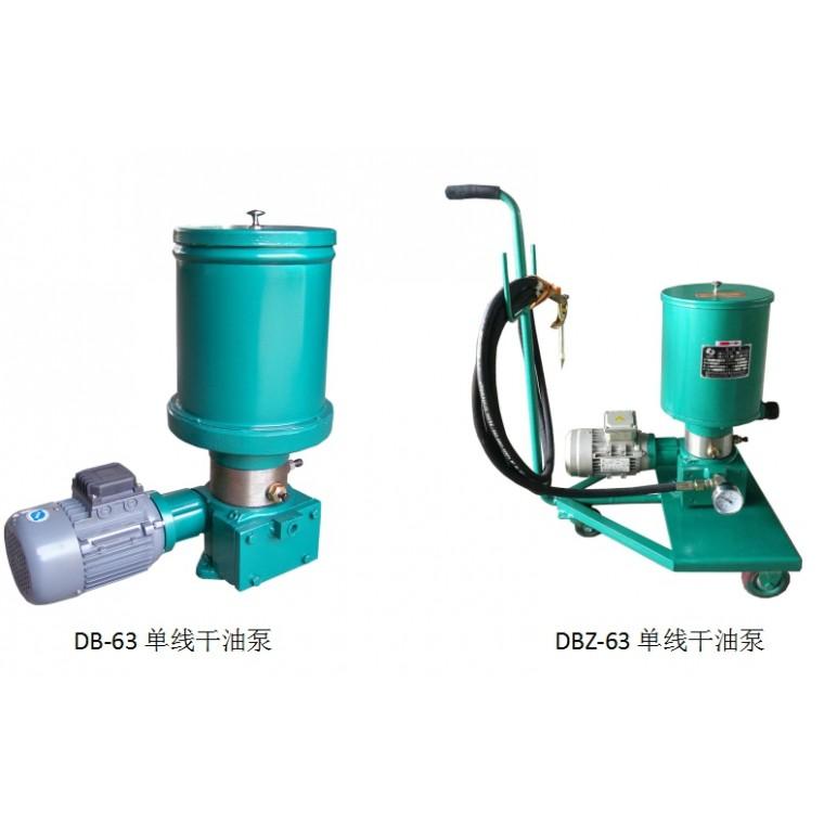 DB-63 DBZ-63單線電動干油潤滑泵及裝置