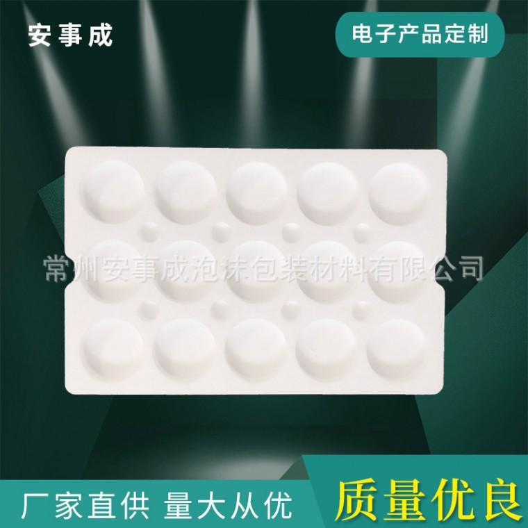 epe珍珠棉板