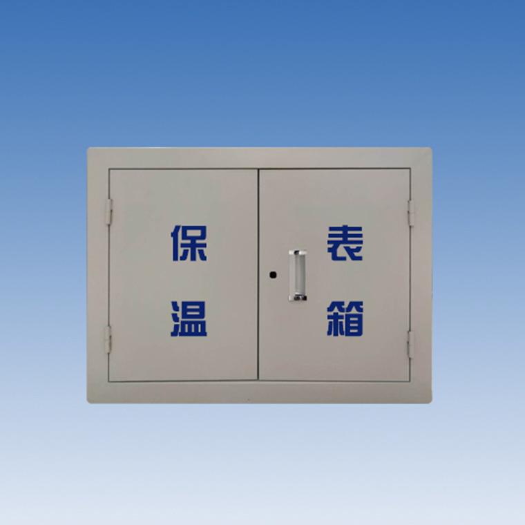 鋼噴塑保溫水表箱