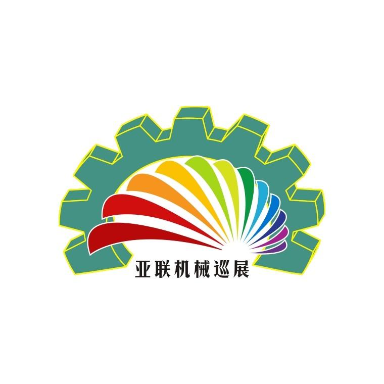 2021第二十一届中山机床模具及塑胶机械展览会