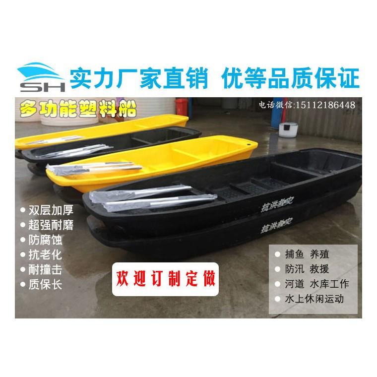 5米塑料船带活水仓,PE塑胶艇,救生船,抗洪防汛