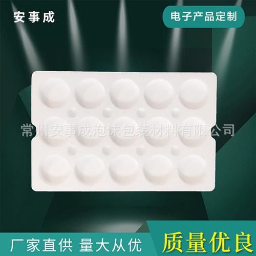 貴州泡沫板廠家