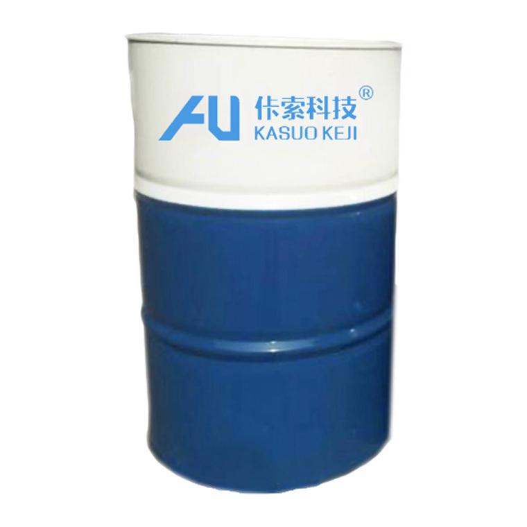 CH系列微乳化型切削液