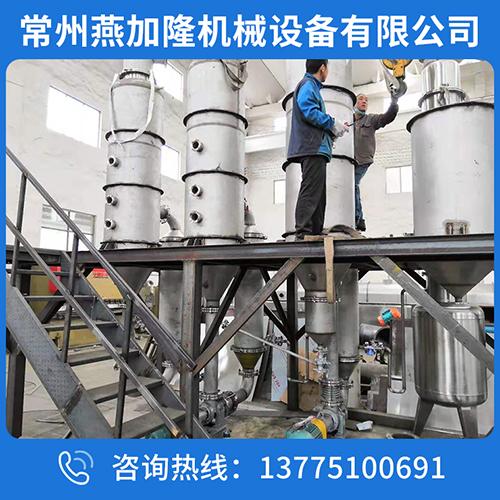 青海污泥干燥機價格