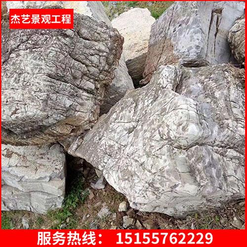 蘇州泰山石