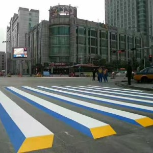郑州市管城区盈通交通设施经营部