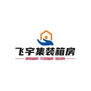 河南飛宇鋼結構工程有限公司
