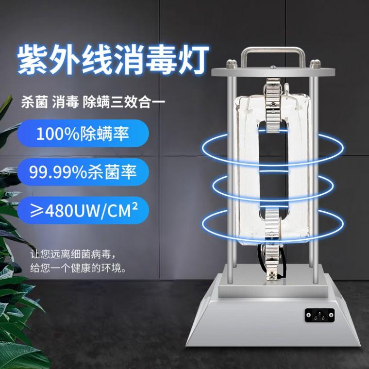 实验室植物补光灯