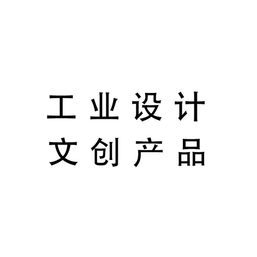 无锡视频公众号公司_江苏智造创意