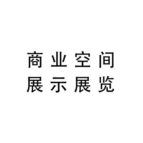 常州新品牌建立地址_江苏智造创意