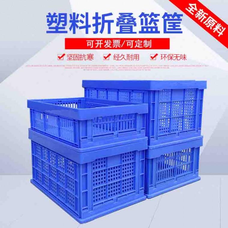 遼陽塑料折疊周轉箱廠