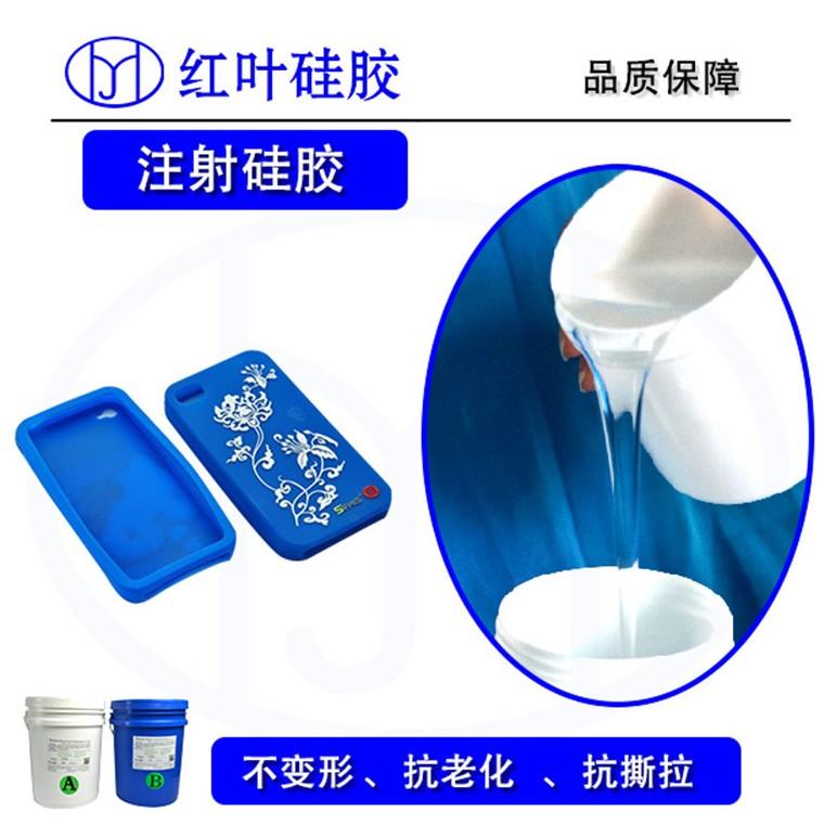 高透明性能穩定液態硅