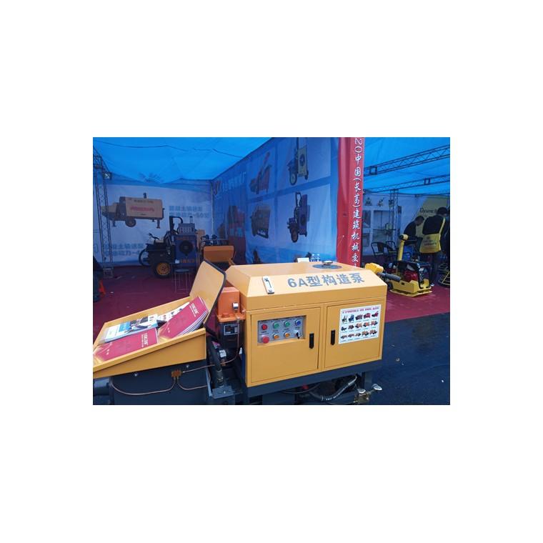 环保型二次构造柱浇筑泵施工安全性
