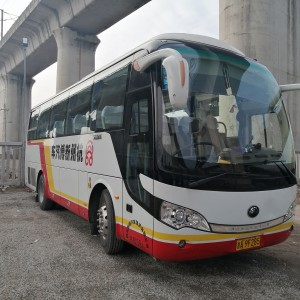 杭州新博汽車租賃有限公司