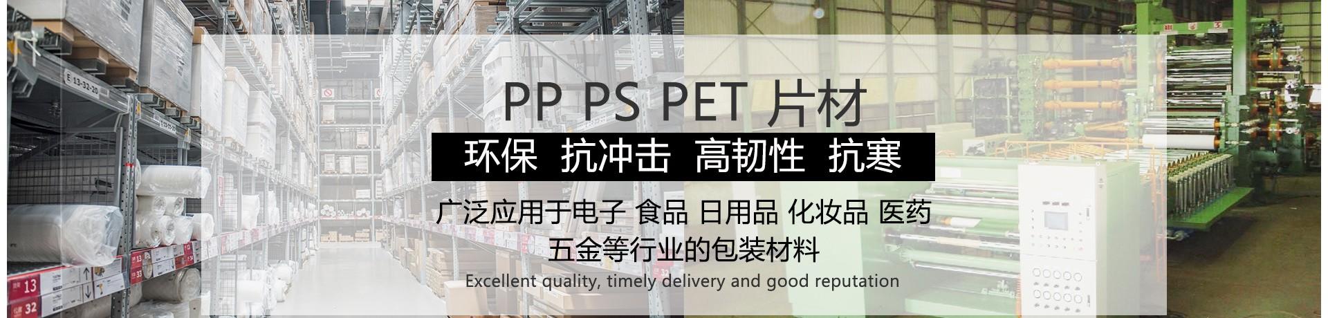 洛阳安图塑料制品有限公司