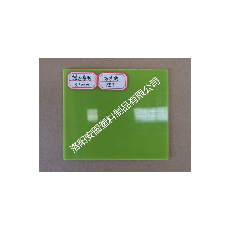 PET片材(绿色)