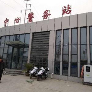 郑州中心警务站