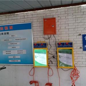 陕煤集团储运公司