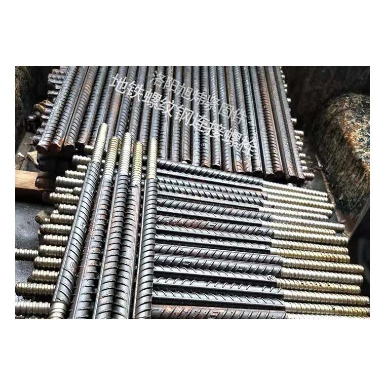 紧固件-地铁螺纹钢连接螺栓